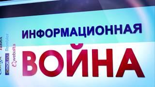 Информационная война 12 апреля о камере Blackmagic и либеральном вирусе мелкой буржуазии