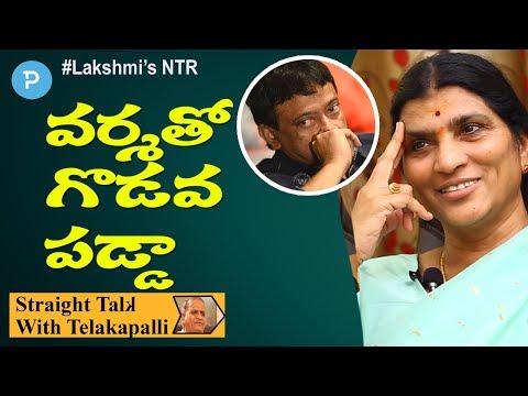 Lakshmi Parvathi about RGV Lakshmi's NTR | Straight Talk with Telakapalli