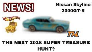 NEW 2018 HOT WHEELS SUPER TREASURE HUNT - Nissan Skyline 2000GT-R