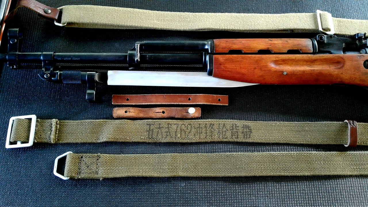 Original Chinese Military AK/SKS Sling with Markings, Purchased On eBay  (Unboxing & Install)