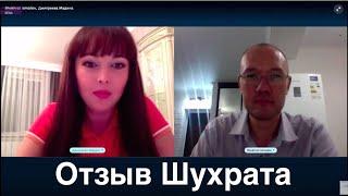 Аренда квартир посуточно. Инвестировать в недвижимость Казахстана.(, 2015-09-01T10:37:07.000Z)