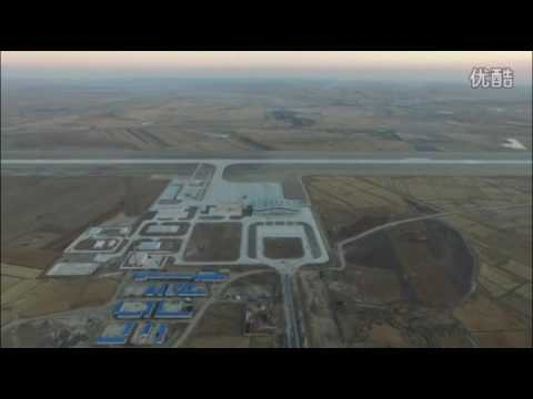Aerial Video Of The Under Constructed Baicheng Changan Airport