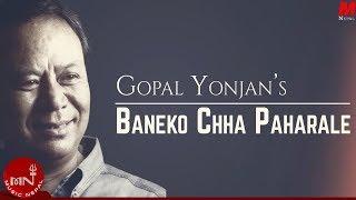 Gopal Yonjan BANEKO CHHA PAHARALE.mp3
