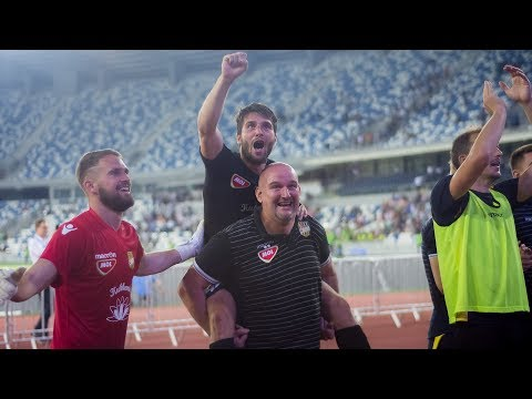 Dinamo Tbilisi - FC DAC 1904 (1:2) | Post Match Celebration