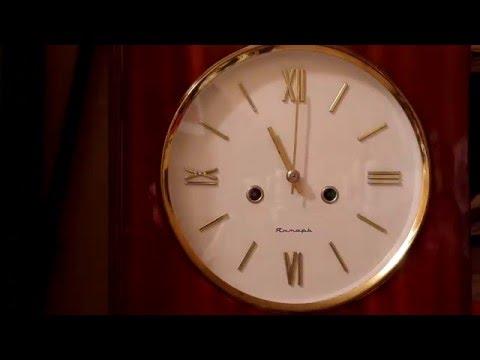 Настенные часы Янтарь, часовой бой