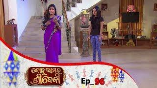 Bohu Amara Sridevi Sister Sridevi  Full Ep 96  19th Jan 2019  Odia Comedy Serial   Tarang TV