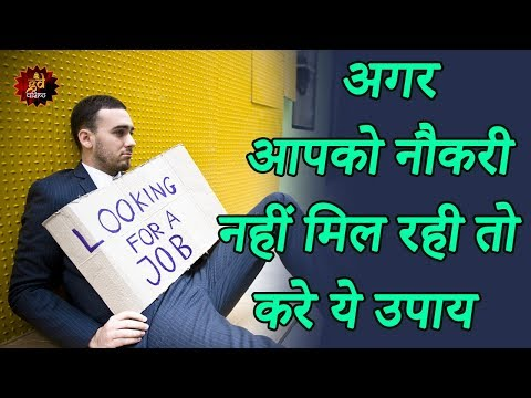 How to Make Planets Favorable in Job Stability, Prosperity   Remedies by Gurudev GD Vashist