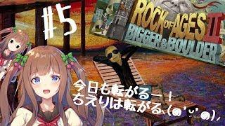 [LIVE] 【ROCK OF AGESⅡ】ちえりが転がるⅡ。・ч・。【アイドル部】