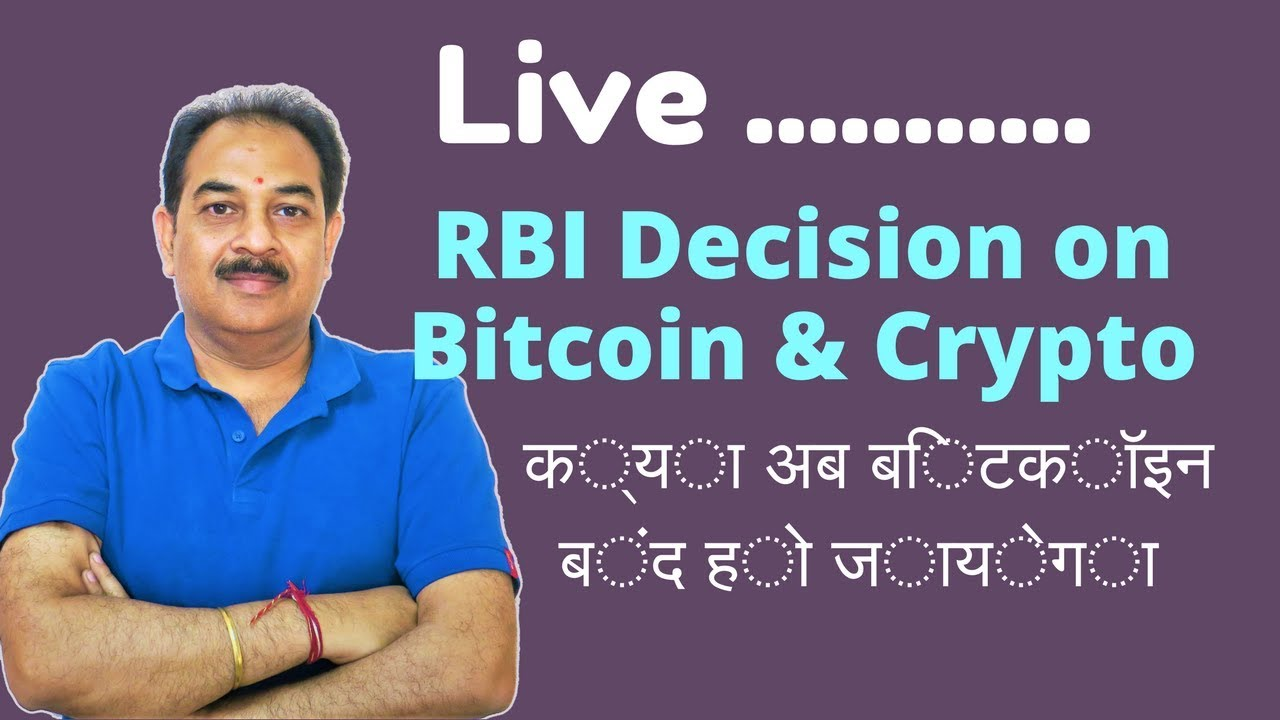 NEW RBI DECISION..KYA BITCOIN BAN HO GAYA INDIA MAIN