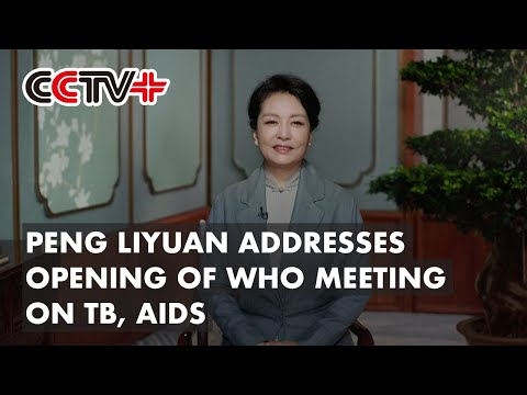 CCTV+: Peng Liyuan calls for global efforts in AIDS and TB prevention, treatment