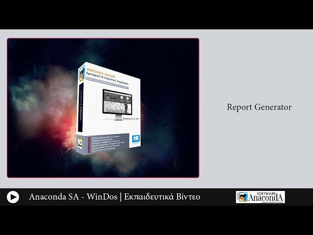 Anaconda SA - WinDos | Report Generator