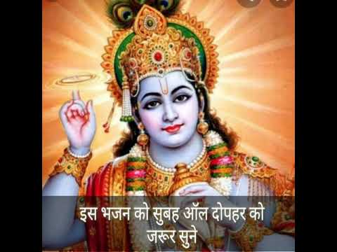 Om Namo Bhagavate Vasudevay Nidhi Dholakiya Hindi Bhakti Songl Ful Video Song ओम नमो भगवते वासुदेवाय