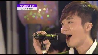 Jo Sung Mo - By Your Side (Love Concert 2009)