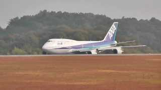 ANA ボーイング747 里帰りフライト 広島空港着陸&放水アーチ