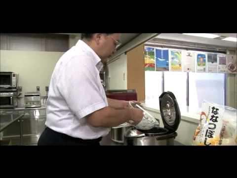 五ツ星お米マイスター 西島豊造さんの 炊飯器でのお米の炊き方