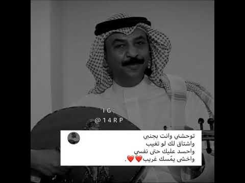 من بعد مزح ولعب عبادي الجوهر مجموعة الروائع الخليجية ج1