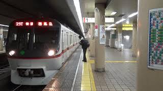 108日目:蔵前到着 5319- 23T 普通 西馬込行(5300形 5319編成 都営浅草線 蔵前駅)