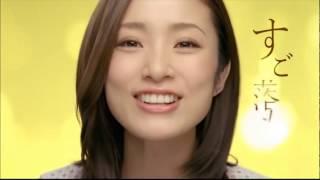 上戸彩Kose CM Softymo 蜜糖卸妝洗顏液2016 Japanese commercials for entertainment. More movies at: ...