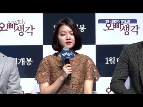 '오빠생각' 고아성Ko Ahsung '제목 듣고는 멜로냐고 묻더라' MD동영상