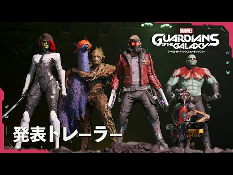 Marvel's Guardians of the Galaxy????? ??????????????????- ???????