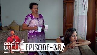 Sudde | Episode 38 - (2019-11-27) | ITN Thumbnail
