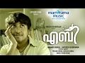 Aby Malayalam Movie | Lyrics Song | Onnurangy | Vineeth Sreenivasan