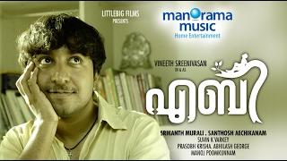 Download Hindi Video Songs - Aby Malayalam Movie | Lyrics Song | Onnurangy | Vineeth Sreenivasan