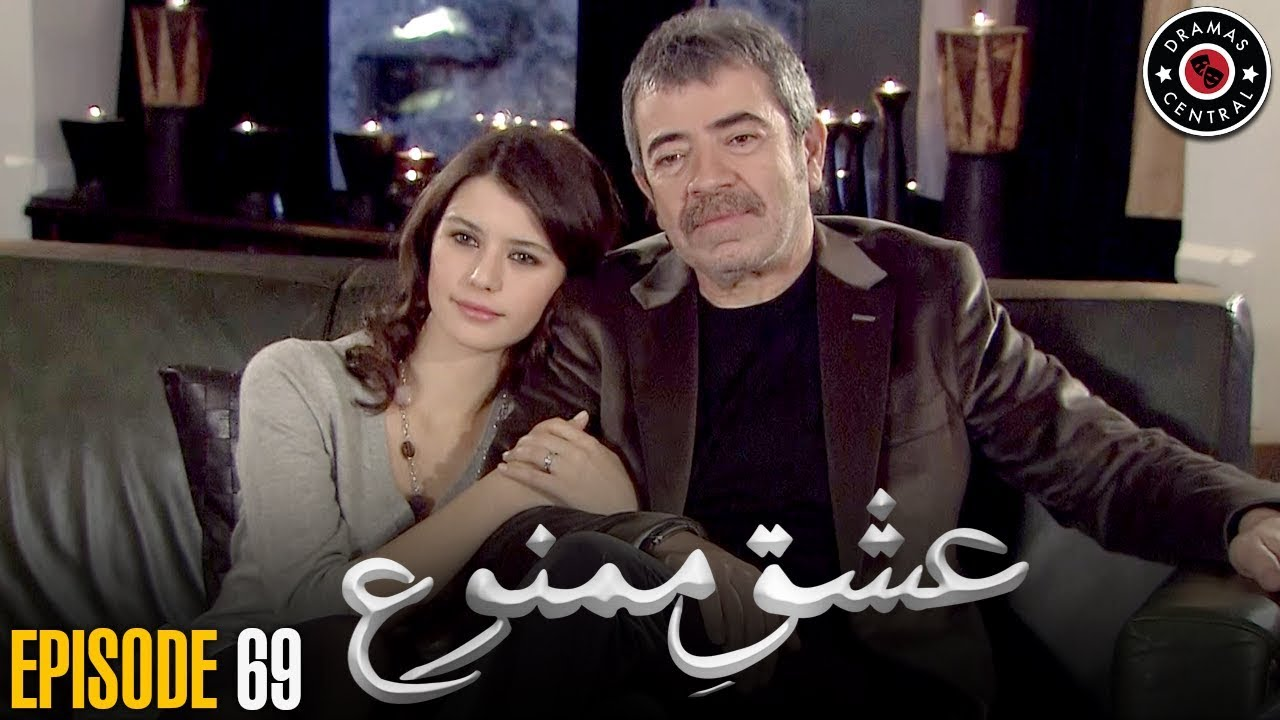 Ishq e Mamnu | Episode 69 | Turkish Drama | Nihal and Behlul | Dramas  Central