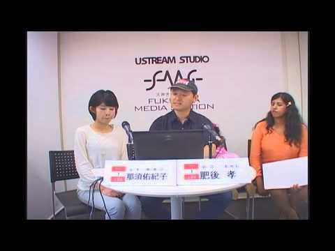 2013年6月16日 週刊九援隊第1回放送 前半