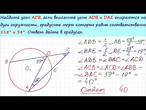 Задача 6 №27885 ЕГЭ по математике. Урок 122