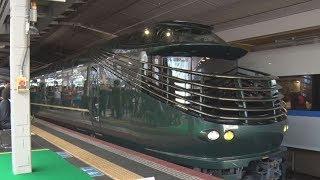 JR西日本の豪華寝台列車「トワイライトエクスプレス瑞風(みずかぜ)...