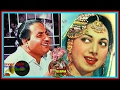 Download SURAIYA & RAFI-Film-KHILADI-[1950]-Ye Pyar Ki Manzil Se Mujhe Kisne-[Tribute To Suraiya] MP3 song and Music Video