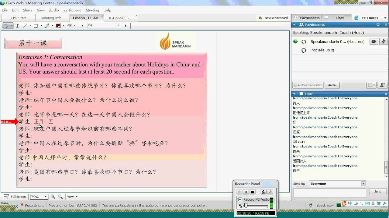 Chinese Tutoring Lesson for AP Test - YouTube