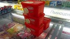 Поездка в магазин Lidl за любимым мороженым и круасанчиками