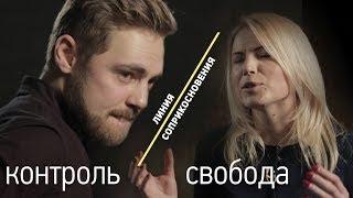 Цензура в украинском интернете. За и против | ЛИНИЯ СОПРИКОСНОВЕНИЯ #2