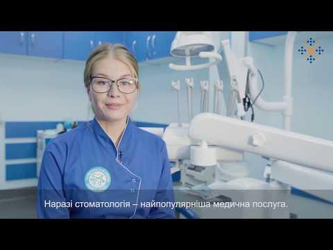 Лікар стоматолог-ортодонт Екатерина Зайцева про #Безпечну_краcу в стоматології