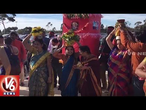 Melbourne Telangana New Organisation Celebrates Bonalu Festival | V6 USA NRI News