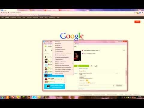 как узнать кто онлайн в скайпе