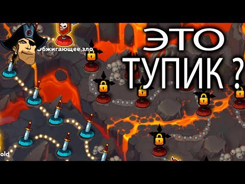 ЭТО ТУПИК ? Hustle Castle Fantasy Kingdom развлекательное видео про бои и сражения