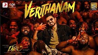 Bigil - Verithanam What'sApp Status Video (Tamil) | Thalapathy Vijay | A R  Rahman | Atlee | AGS