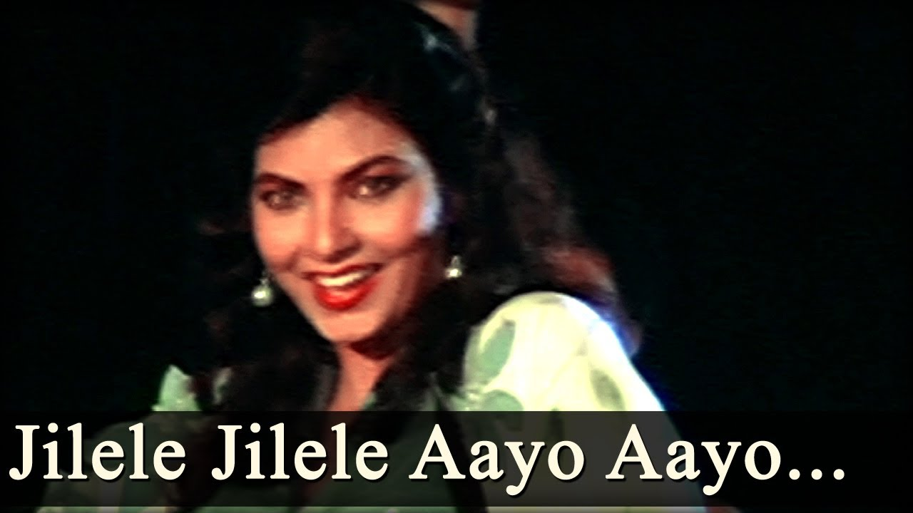 jilele jilele aayo aayo jilele mp3 song free download