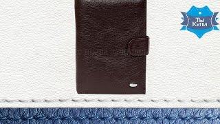 Коричневое мужское портмоне кожаное стильное Hassion купить в Украине - обзор