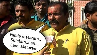 We asked BJP workers to sing 'Vande Mataram', and this is what they sang! | NewsMo