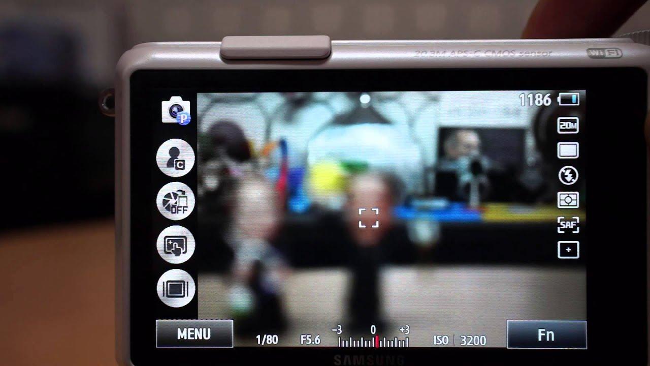 Samsung NX2000 AF Test