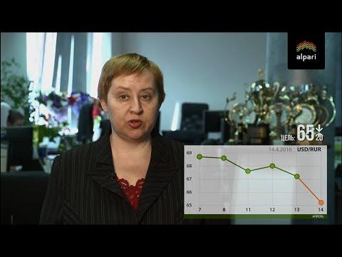 Рубль снизился к доллару и евро на открытии торгов