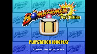 Bomberman Party Edition | Playstation Longplay