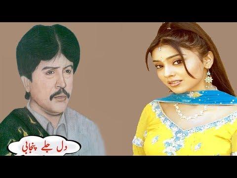 Wanjali Wajawaan Attaullah khan