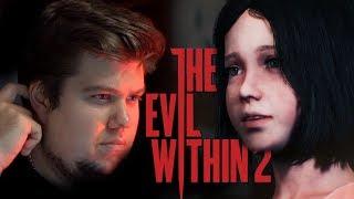 В ПОИСКАХ ДОЧЕРИ - The Evil Within 2 #4