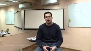 Отзывы про обучение в тренинг-центре
