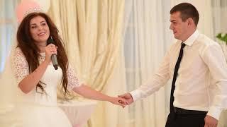 Невеста поёт жениху! Свадьба 19.08.17 Ярослав&Елизавета Щёкины